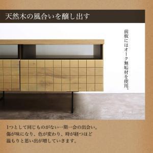 【単品】リビングボード リビング ボード 台 机 日本産 おしゃれ シンプル デスク 使いやすさ 収納 つくえ kagu350 03