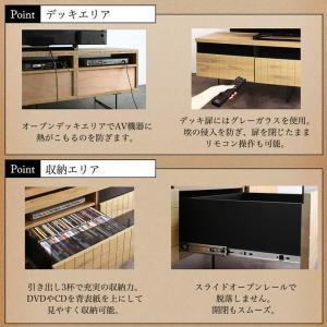 【単品】リビングボード リビング ボード 台 机 日本産 おしゃれ シンプル デスク 使いやすさ 収納 つくえ kagu350 06
