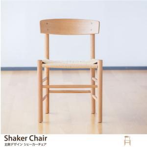 【1脚】 ダイニングチェア デスクチェア チェア イス リビングチェア デザイナーズ家具 いす 椅子 リプロダクト おしゃれ オフィスチェア|kagu350