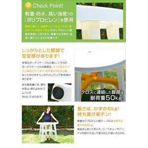 【ガーデンセット】5点 チェア テーブルセット 庭 テーブル|kagu350|05
