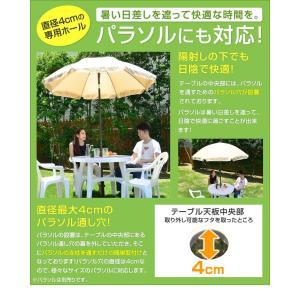 【ガーデンセット】5点 チェア テーブルセット 庭 テーブル|kagu350|06