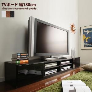 テレビボード テレビ台 TVボード TV台 ローボード 収納 ロータイプ シンプル 180cm キャスター付|kagu350