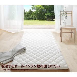 Karari Futon カラリフトン 敷き布団 除湿 湿気吸収 敷布団|kagu350