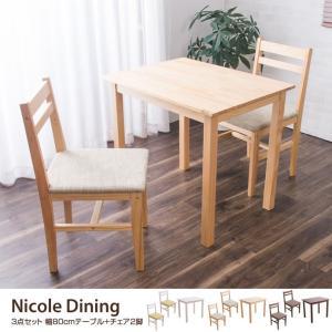 【3点セット】ダイニングセット 幅80cm 天然木 ファブリック 北欧 一人暮らし 食卓 シンプル ナチュラルベージュ ホワイトグリーン コンパクト|kagu350