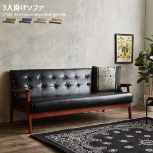 NewRetro ソファ ソファー 3人掛け 三人掛け ファブリック|kagu350