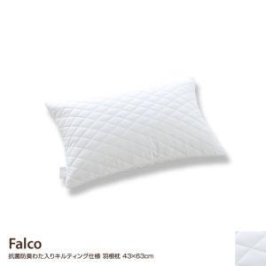枕 まくら 日本製 43 63 ふわふわ フェザー ポリエステル|kagu350