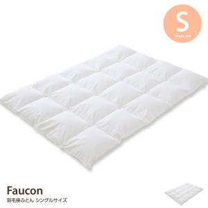 布団 マットレス 日本製 ふとん ベッド やわらかい 綿100% 子供|kagu350