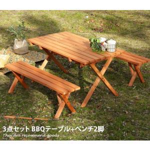 【ガーデン3点セット】 ガーデンテーブル ガーデンチェア テーブル 机 杉材 チェア いす ガーデンファニチャー BBQ 木製 シンプル 杉 椅子 kagu350