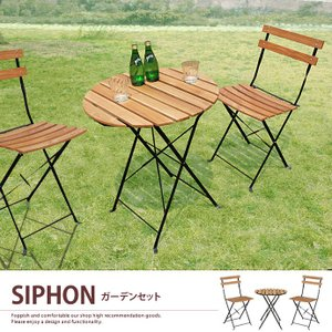 ガーデンセット ガーデンテーブル 3点セット ガーデンチェア テーブル 60cm 折り畳み 2脚 シンプル チェア スチール ナチュラル 木製 カフェテーブル|kagu350