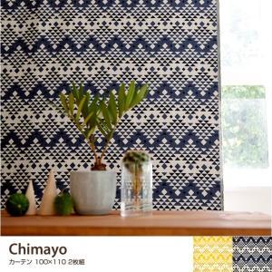 Chimayo 100×110 【2枚組】 カーテン|kagu350
