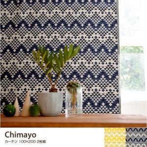 Chimayo 100×200 カーテン 【2枚組】|kagu350