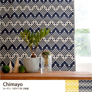 Chimayo 150×135 カーテン 【2枚組】|kagu350