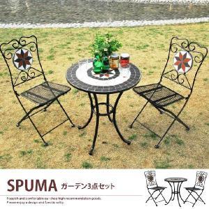 ガーデンセット ガーデンテーブル テーブル 60×60 3点セット モザイク アンティーク調 チェア ガーデンチェア 陶器 タイル アウトドア 2脚 南欧風|kagu350