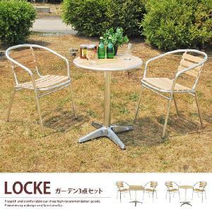 ガーデンセット ガーデンテーブル 3点セット ガーデンチェア 2脚 カフェテーブル アルミ コンパクト シンプル ベランダ 天板60cm アウトドア 丸型 角型|kagu350