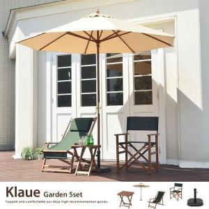 ガーデンセット ガーデン テーブル チェア パラソル 5点セット ヨーロッパ バルコニー シンプル|kagu350