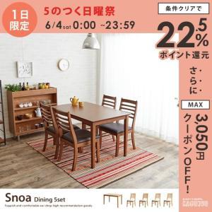 Snoa ダイニング5点セット ダイニングセット ダイニングテーブルセット ダイニングチェアセット ダイニングチェア ダイニングテーブル 木製|kagu350