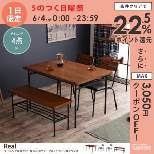 ダイニングセット ダイニングテーブル ダイニングチェア ダイニングベンチ テーブル アイアン 食卓 イス 椅子 チェア ベンチ ブルックリン 木製|kagu350