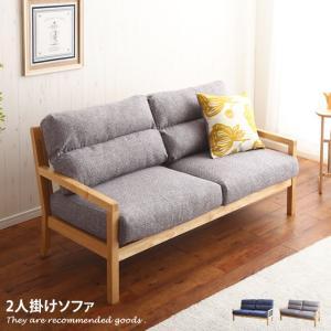 やわらかなデニム生地を使用したラフでカジュアルな二人掛けソファです。西海岸テイストのナチュラルかつス...
