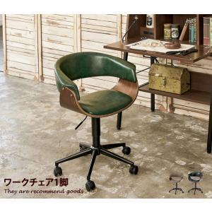 【1脚】ワークチェア バーチェア チェア 椅子 ヴィンテージ グラシア 天然木 Gracia ヴィンテージ加工の写真