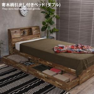 寄木柄を使用した「Cave 寄木柄引出し付ベッド」は、幾何学的な模様で存在感抜群の仕上がりです。人気...