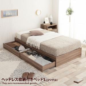 シングル フレームのみ ベッド シングルベッド ベッドフレーム 収納 GLAD ブラウン 1人暮らし ソファーベッド 茶 一人暮らし アッシュブラウン コンパクト|kagu350