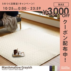 130cm×185cm ラグマット ラグ マット 長方形 Marshmallow カフェ カーペット リビング 床暖房対応 ピンク ヴィンテージ 絨毯 3畳 シンプル ネイビー Grayish|kagu350