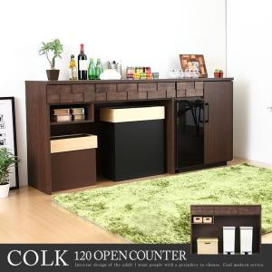 COLK コルク キッチン収納 キッチンカウンター 幅120cm 日本製 食器棚 レンジ台 天然木 間仕切り ワゴン 収納 引出し 完成品 テーブル シック kagu350