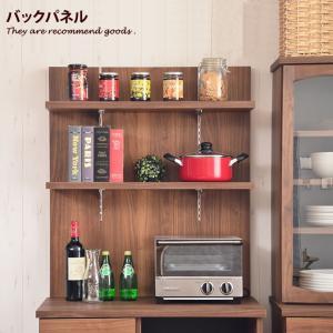 バックパネル キッチン収納 木製 可動板 高さ調節 ナチュラル シンプル 80カウンター専用 kagu350