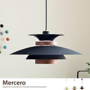 Mercero Pendant Light ペンダントライト 北欧風 オシャレ kagu350