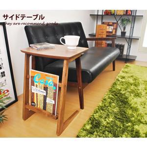 北欧風のシンプルデザインと、天然のウォールナットを組み合わせた、「Tomte(トムテ)」シリーズのサ...