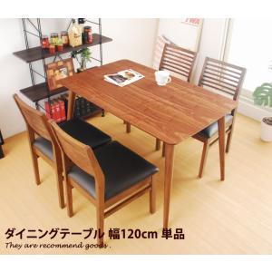 北欧風のシンプルデザインと、天然のウォールナットを組み合わせた、「Tomte(トムテ)」シリーズの4...