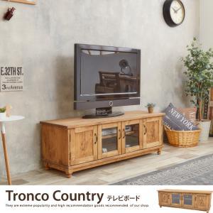Tronco テレビ台 テレビボード TV台 TVボード CFS-773 ガラス カントリー ナチュラル アンティーク 木製 幅120cm ロータイプ|kagu350