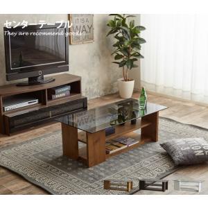 ローテーブル ロー テーブル センターテーブル リビングテーブル ガラス ディスプレイ ブラウン ホワイト ガラステーブル モダン カフェ シンプル