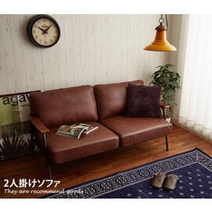 Baker retro sofa 2人掛けソファ 2Pソファ ソファ ブラウン|kagu350