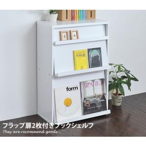 すっきりとシンプルなブックシェルフ「Farbe 6ボックスシリーズ フラップ 2枚扉」です。お部屋を...
