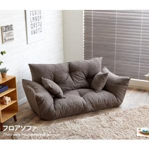 ソファー 2人用 2人掛け テーブル ソファ ふかふか クッション|kagu350