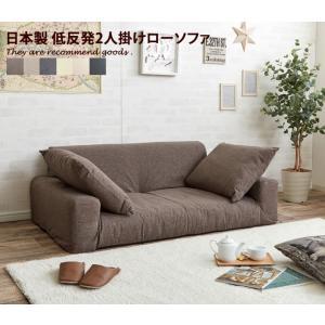 SOLID ソリッド ソファー 2人掛け 2人用 幅140cm フロアソファー|kagu350
