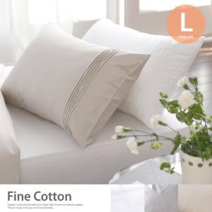 Fine cotton エジプト綿 超長綿 高密度 上品 SC113870 光沢|kagu350