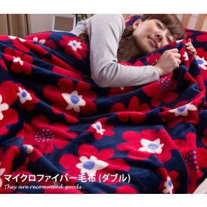 mofua(R)プレミアムマイクロファイバー毛布【ダブル】 毛布 ブランケット あったか 洗える シンプル 寝具 静電気防止加工 モダン|kagu350