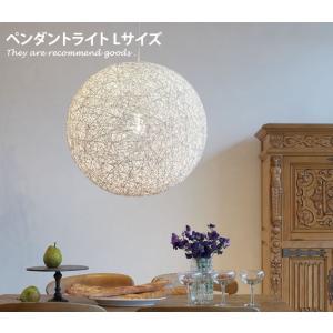 照明 ペンダントライト ライト LED 天井照明 麻 器具 Lサイズ kagu350