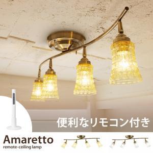 シーリングライト ライト LED 蛍光灯 60W ビンテージ風 照明 kagu350