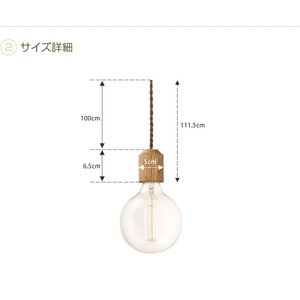 Jupiter Pendant Light ペンダントライト ウッドソケット|kagu350|03
