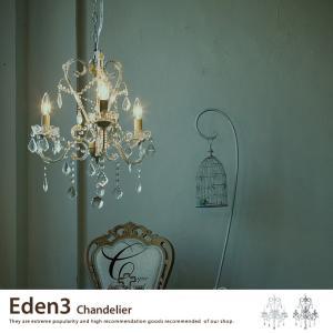 シャンデリア 照明 ガラス ペンダントライト ホワイト kagu350
