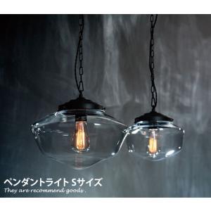 ペンダントライト 照明 照明器具 おしゃれ ガラス エレガント kagu350