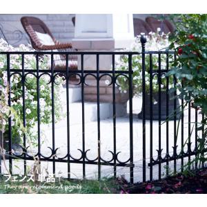 Park avenue fence フェンス ガーデン ヨーロピアン 高級感 庭|kagu350