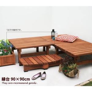 Abelia Bench 90×90 デッキ縁台 縁台 お手軽 シンプル 便利|kagu350