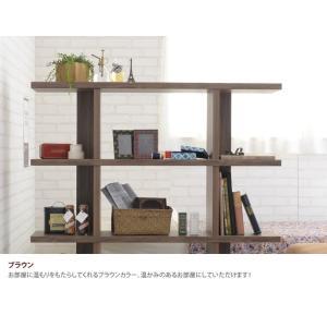 Fizz フィズ ディスプレイラック コレクション 5段 多目的ラック 木 木目 木製 収納 壁面収納 本棚 オープンラック シェルフ ウッド ラック kagu350 05