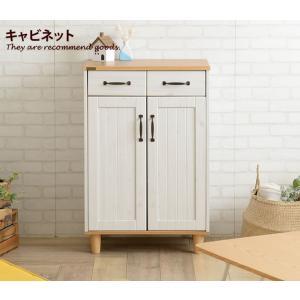 キャビネット 収納 食器 棚 バイリー 引き出し カントリー調 子供部屋 かわいい リビング キッチン BILY|kagu350