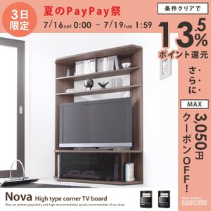 テレビ台 テレビボード コーナー コーナーテレビ台 薄型...