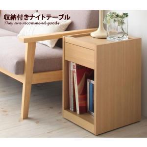 サイドテーブル テーブル 木製 ベッドサイドテーブル 北欧 インテリア シンプル おしゃれ リビング...